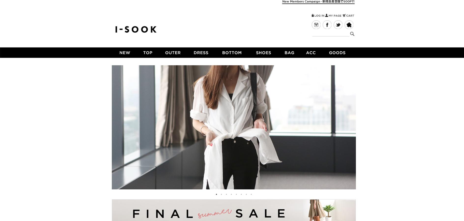 30代におすすめな韓国ファッション通販サイトのi-SOOK(アイスー)