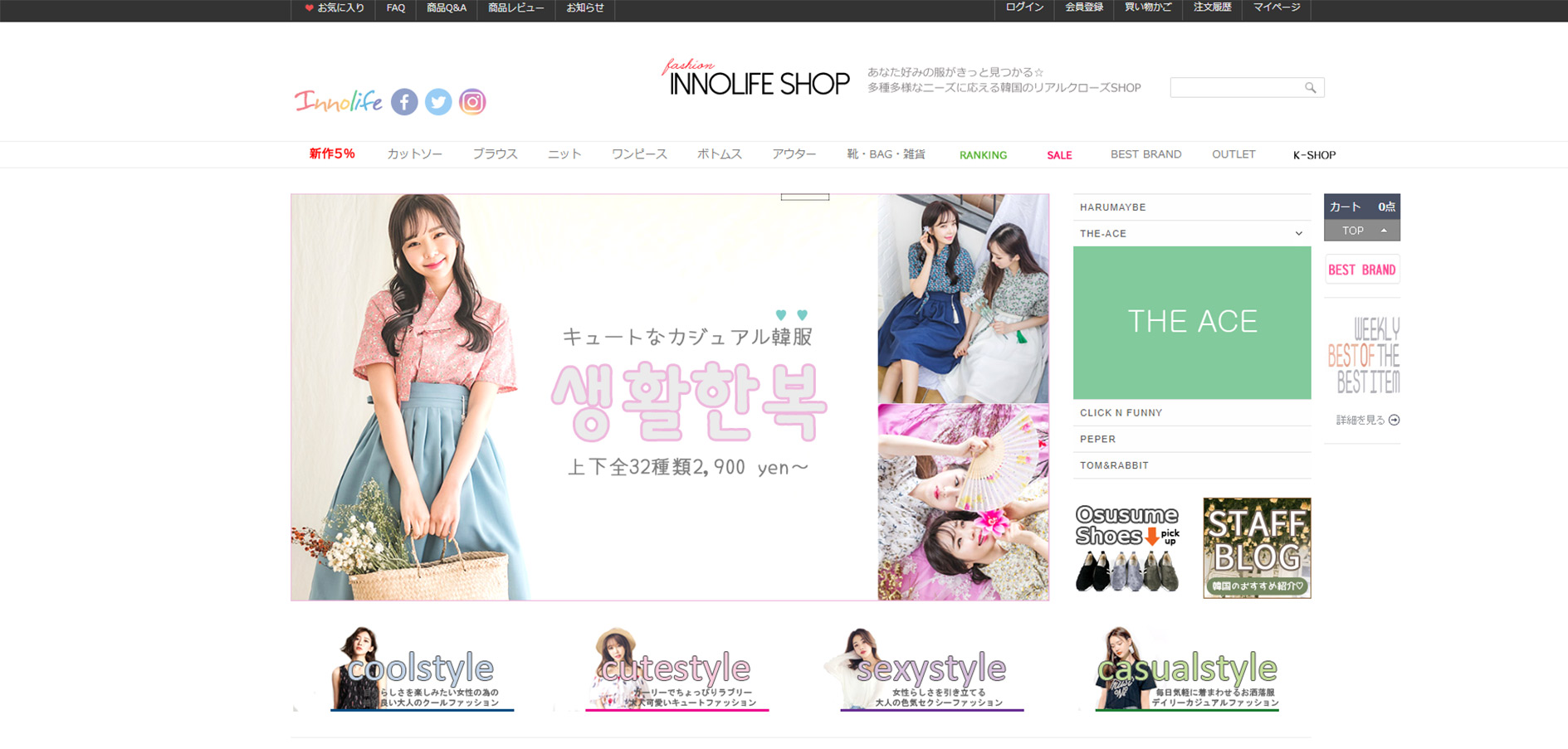 30代におすすめな韓国ファッション通販サイトのinnolifeshop(イノライフショップ)