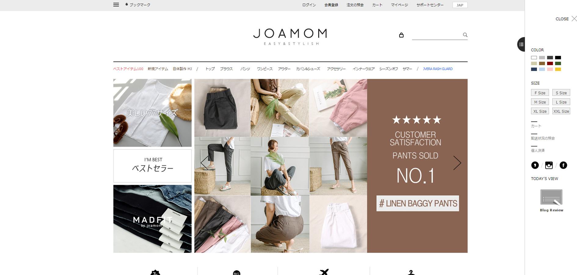 30代におすすめな韓国ファッション通販サイトのJOAMOM(ジョアマム)