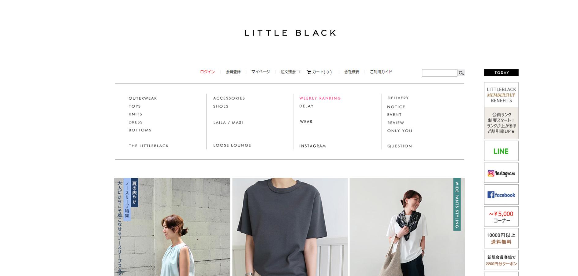 20代におすすめな韓国ファッション通販サイトのlittle-black(リトルブラック)
