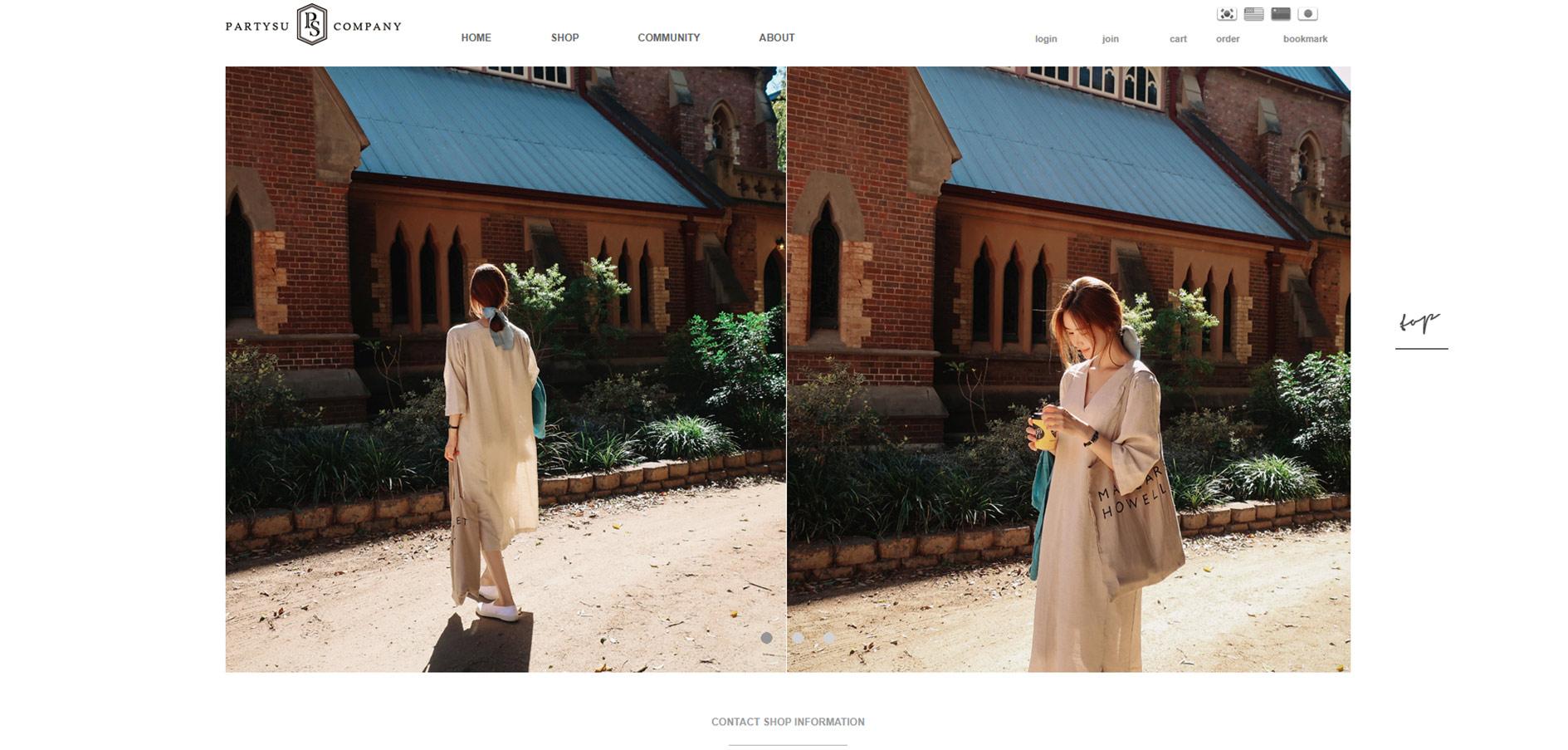 20代におすすめな韓国ファッション通販サイトのPARTYSU(パーティス)
