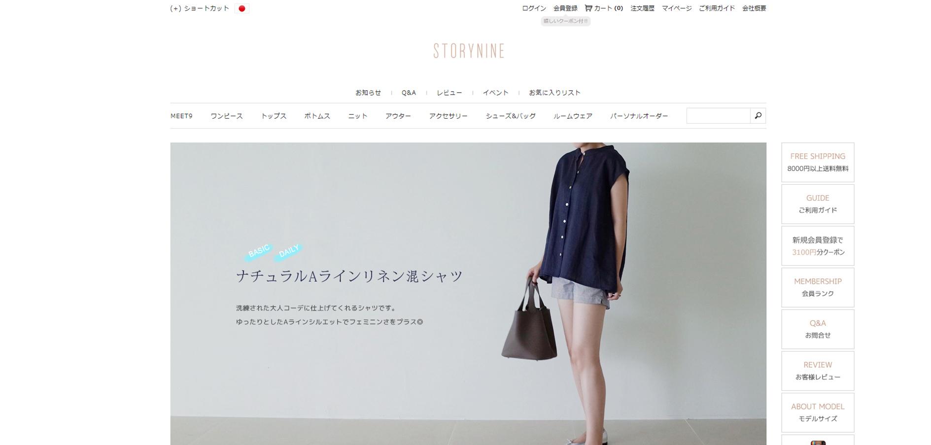 20代におすすめな韓国ファッション通販サイトのZEMMAWORLD(ジェマワールド)
