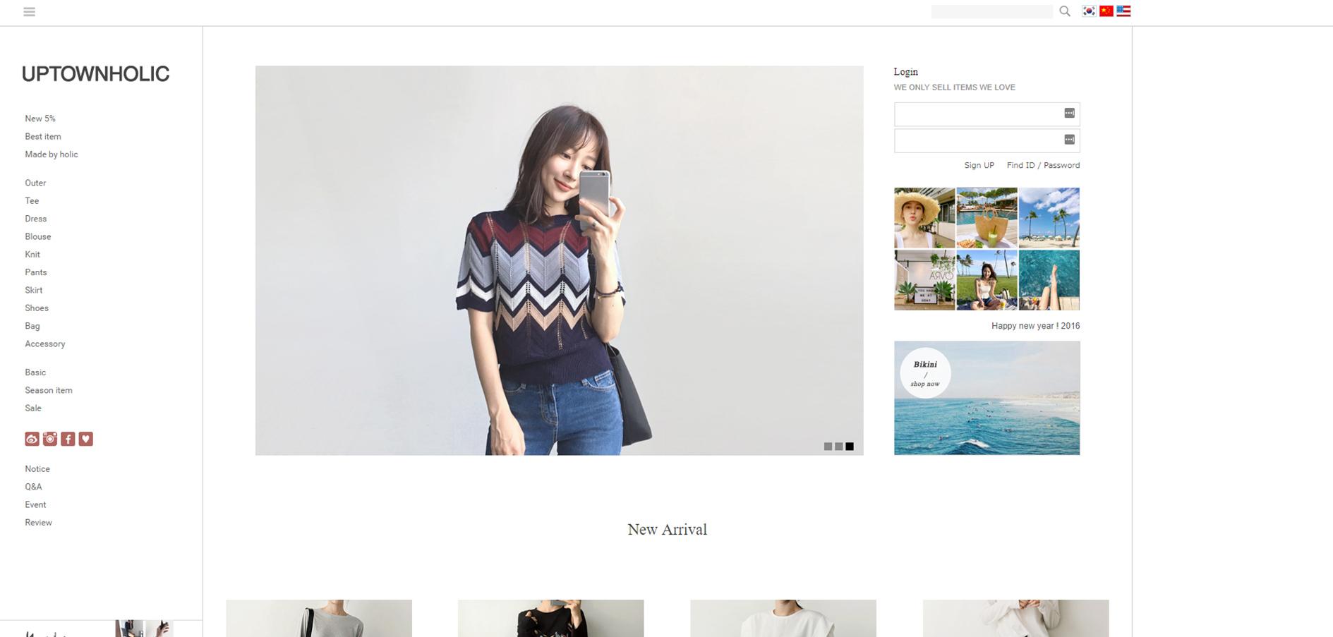 20代におすすめな韓国ファッション通販サイトのUPTOWNHOLIC(アップタウンホリック)