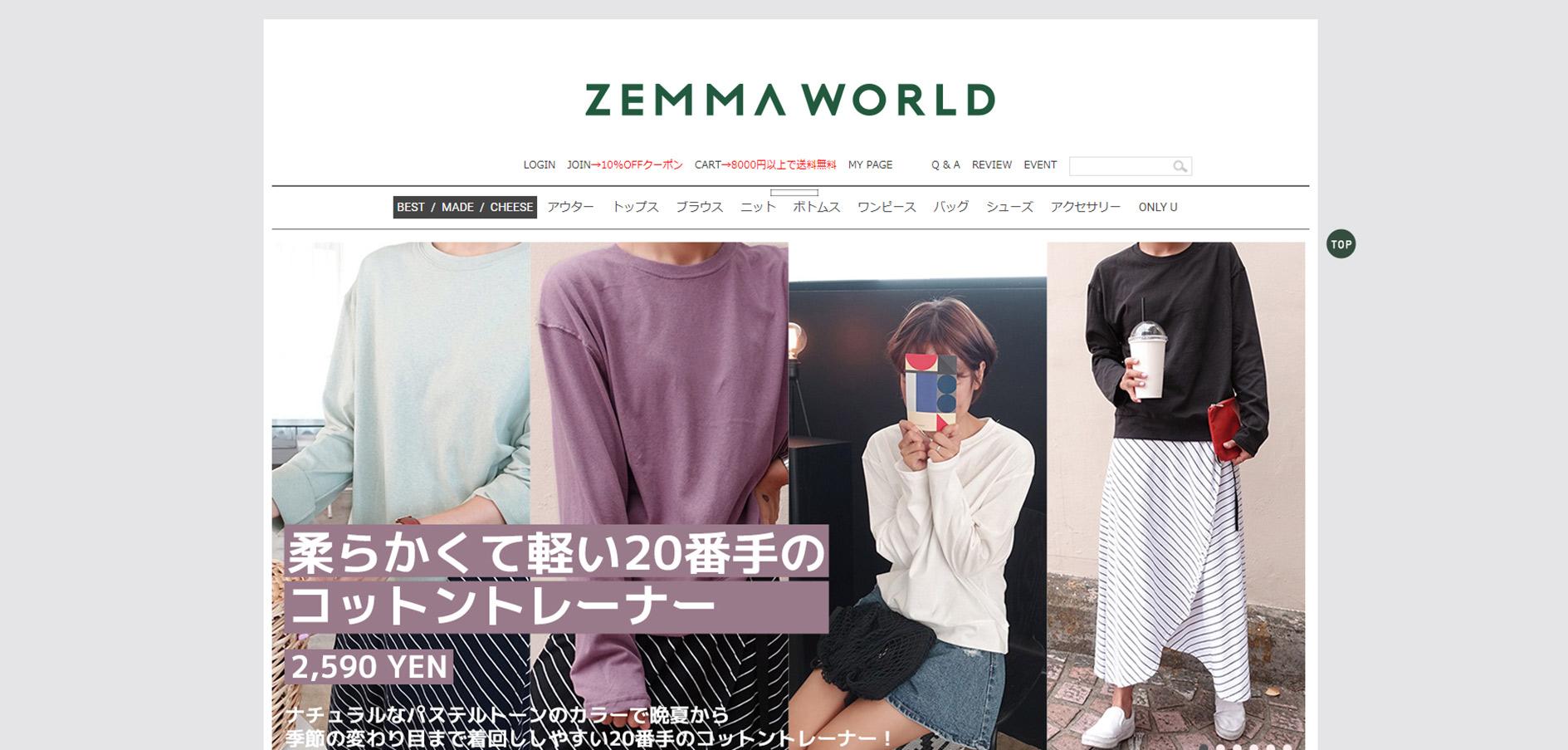 30代におすすめな韓国ファッション通販サイトのZEMMAWORLD(ジェマワールド)