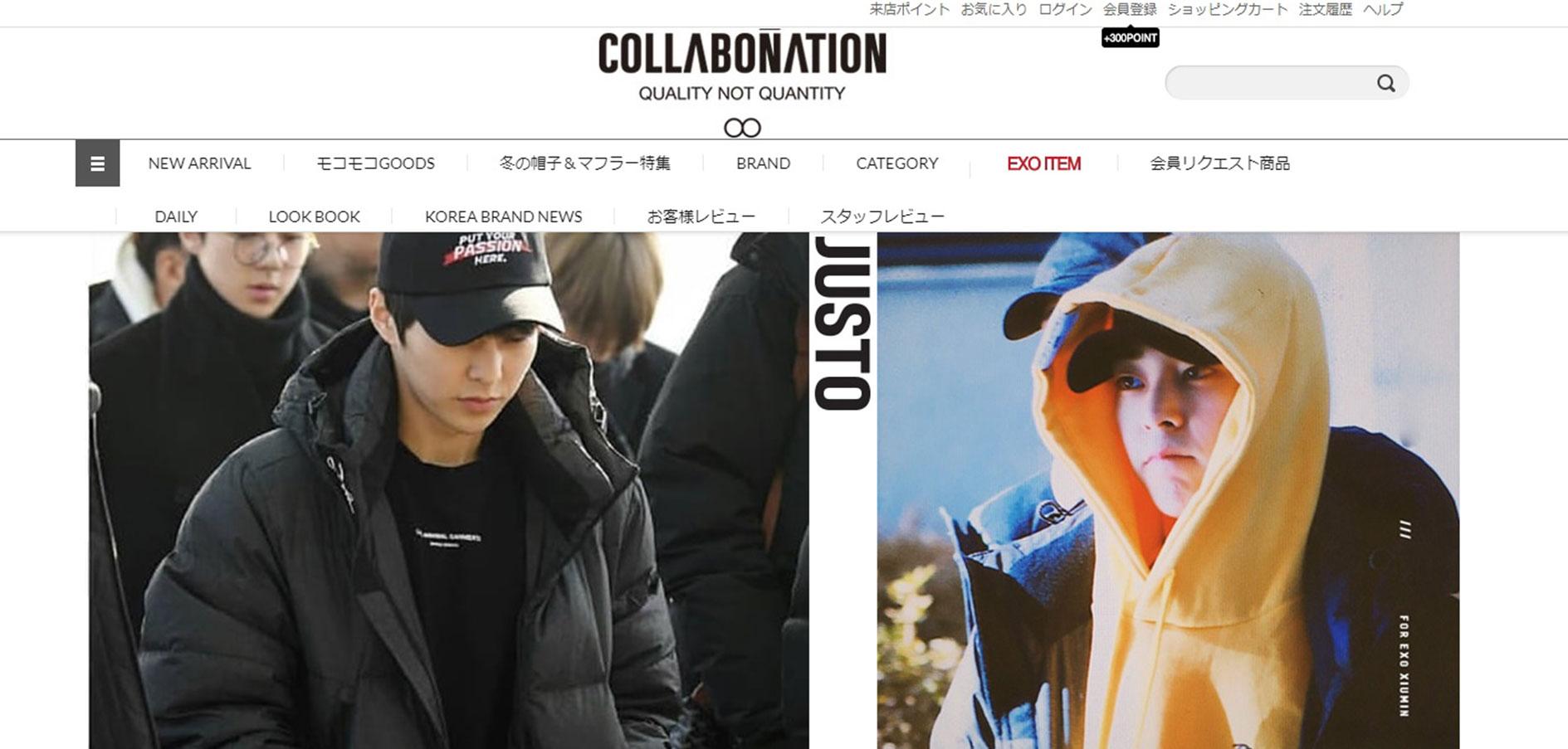 オシャレ男子に人気のメンズ韓国服(オルチャンファッション)通販サイトのCOLLABONATION(コラボネーション)