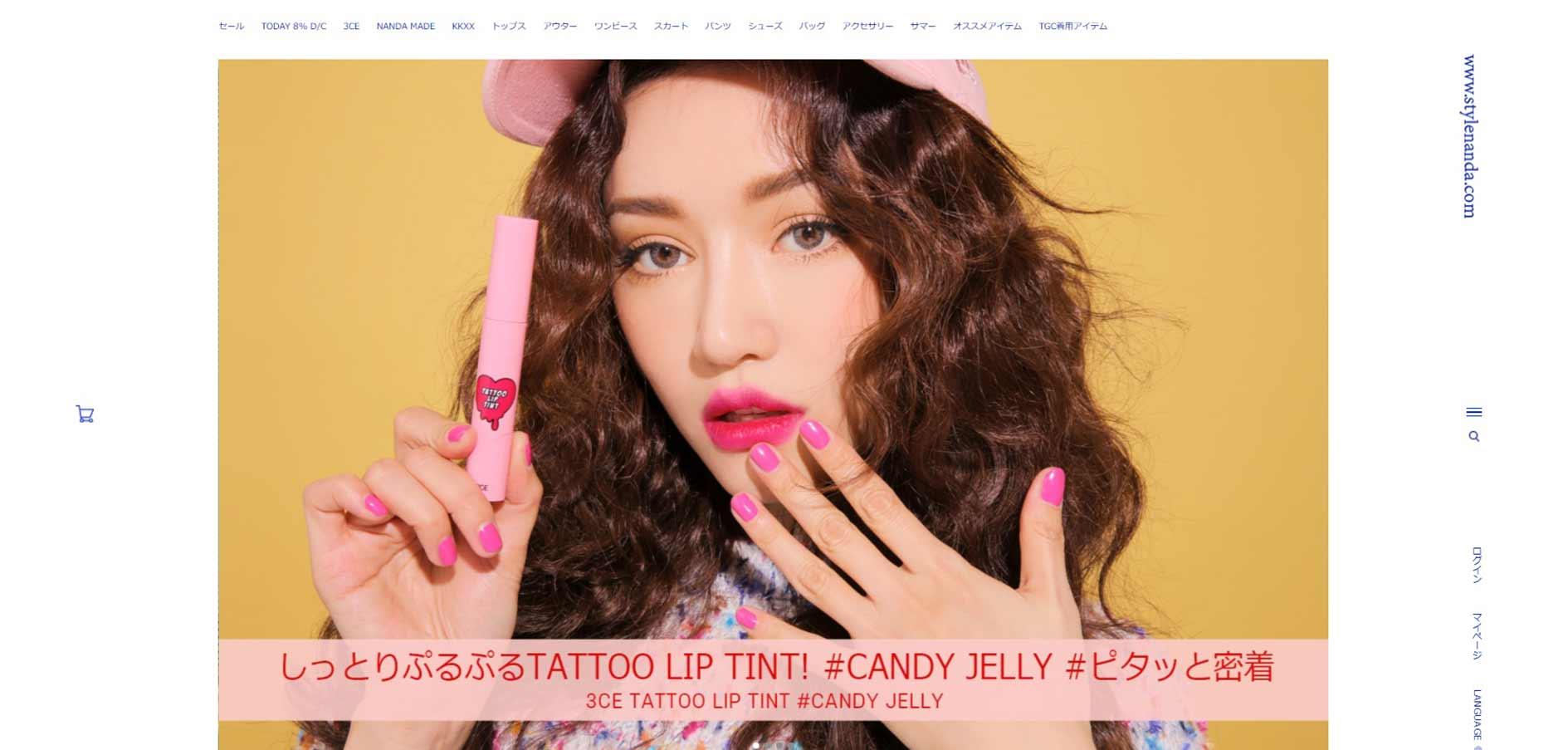 おすすめ韓国服通販サイトの