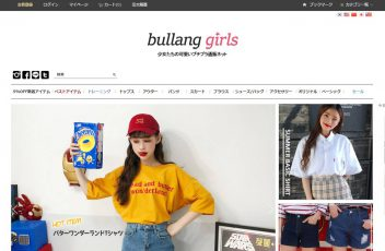 201805_bullang_girls
