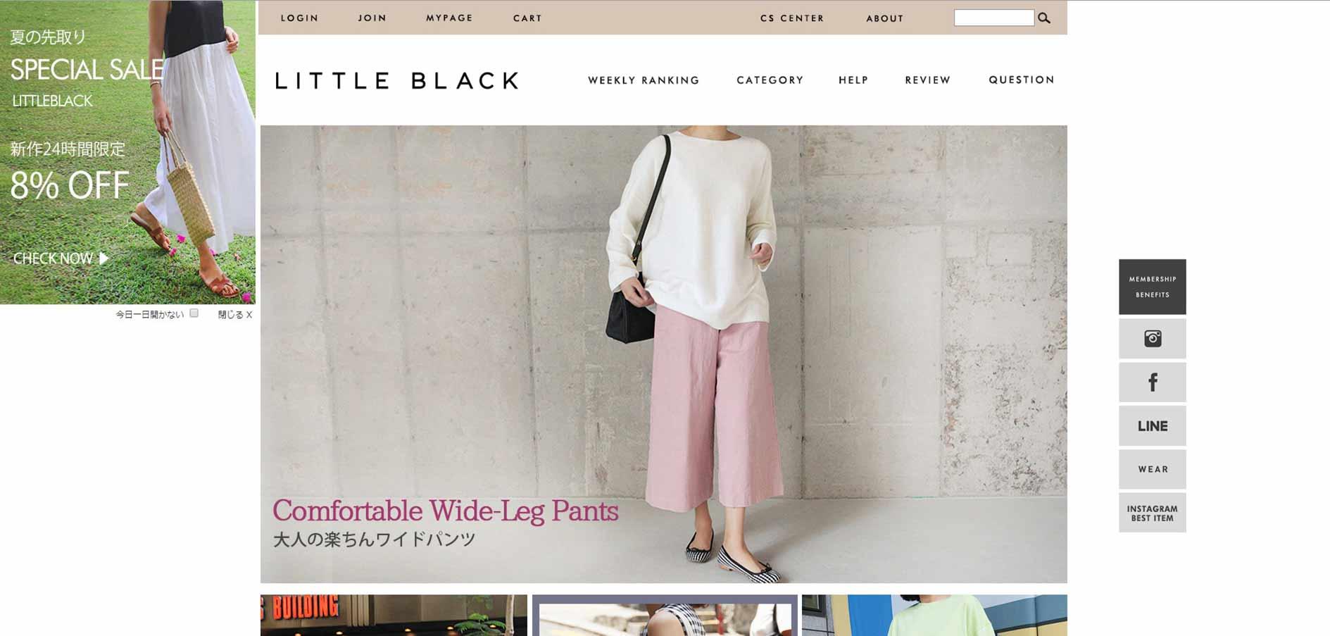 品質とデザインでおすすめな韓国ファッション通販サイトのlittle-black(リトルブラック)