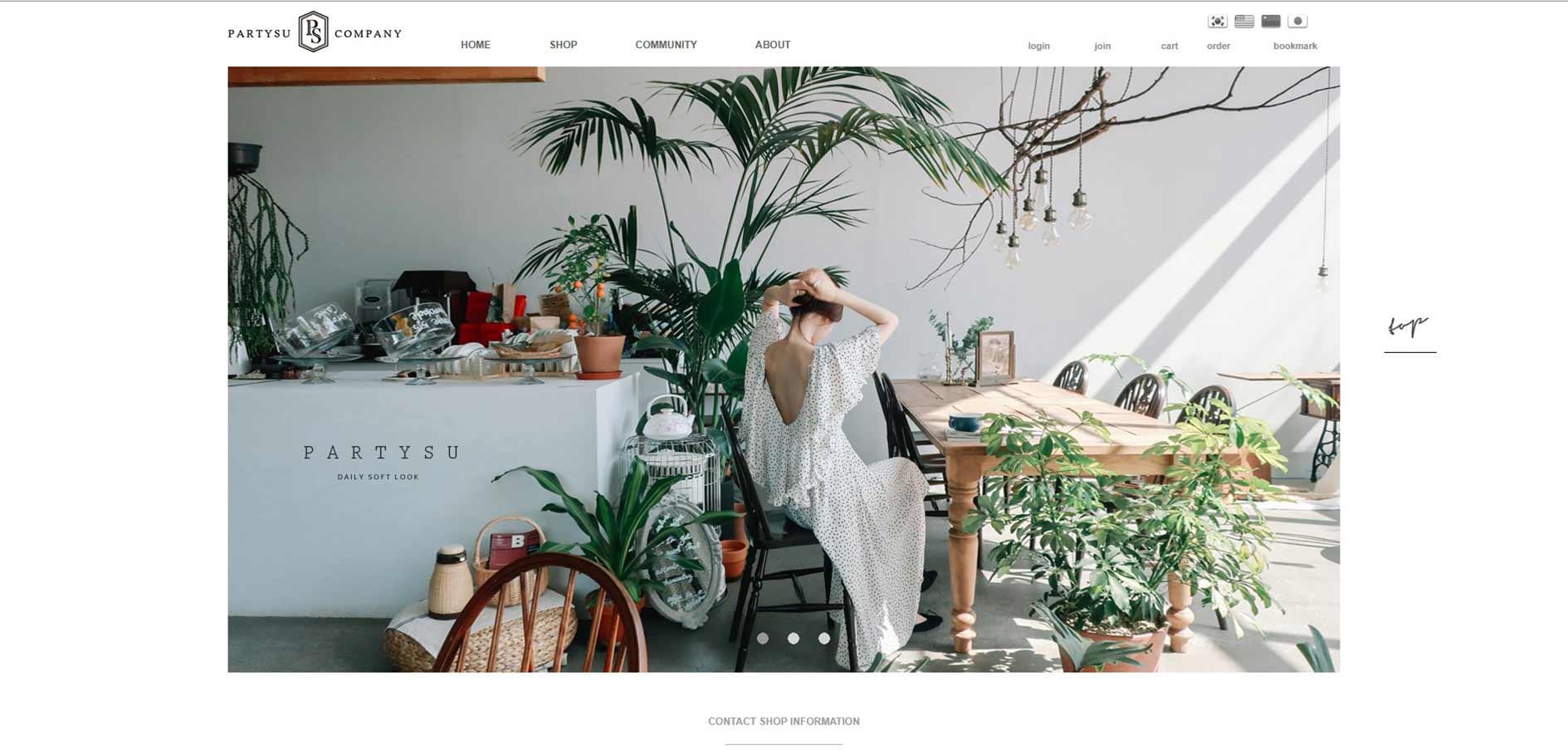 品質とデザインでおすすめな韓国ファッション通販サイトのPARTYSU(パーティス)