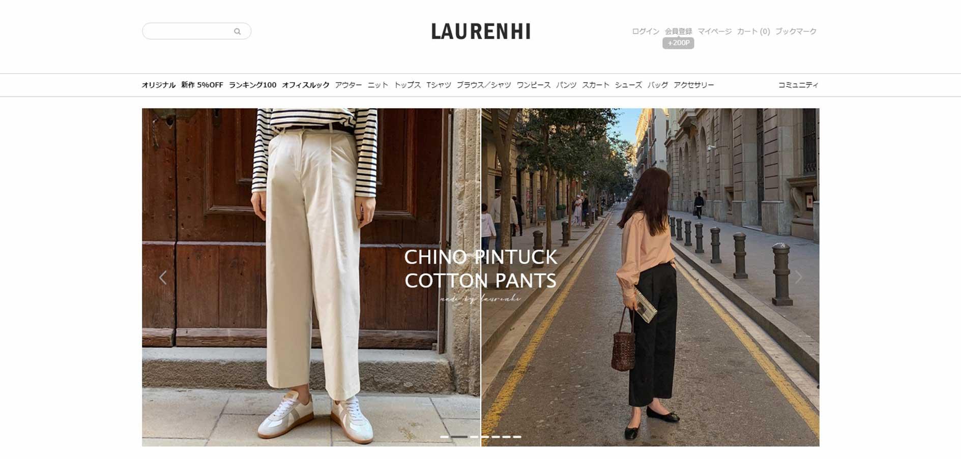 10代におすすめな韓国ファッション通販サイトのLAURENHI(ローレンハイ)